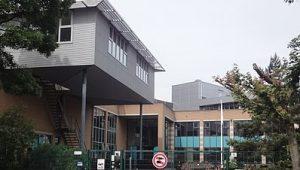 Rotterdam-Nord Anglia International School